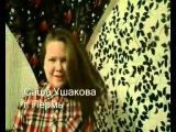 ♥Фан-видео для актёров сериала