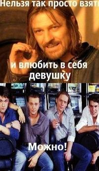 Тарас Шкірта, 17 апреля , Ивано-Франковск, id109400083