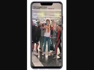 Вдохновение с Huawei nova 3i