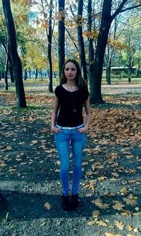 Александра Вишневская, 8 сентября , Киев, id76694855