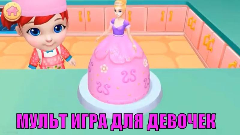 Забавный Кекс Поваренок Изготовитель Кекса 3d Выпекаем Украшаем Дизайн Забавные игры Tabtale ▾