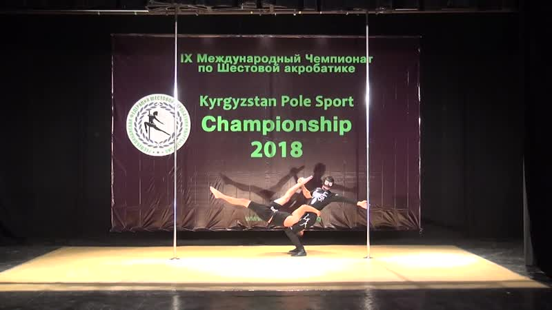Абылгазиев Карек, Кадыров Максат. Дуэты. Kyrgyzstan Pole Sport Championship 2018