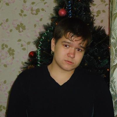 Дима Башаров, 20 января , Мытищи, id134110547