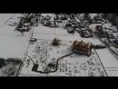 Найрідніше Село