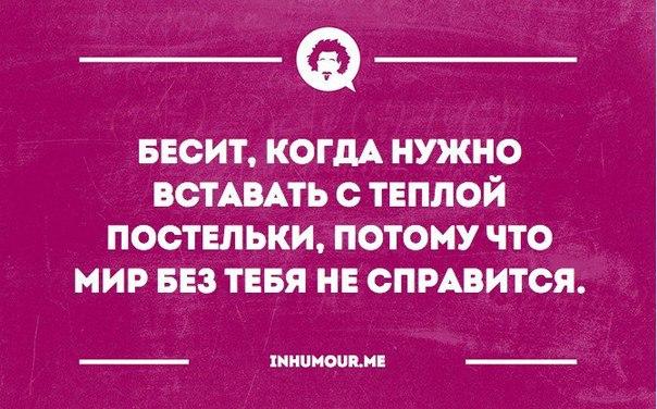 http://cs543100.vk.me/v543100554/1cb00/Xwot-5YupTU.jpg