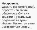 Svetlana Svetlana фото #23