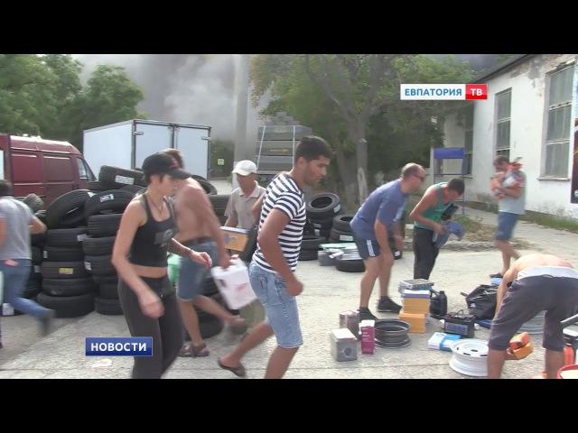 Большой пожар в Евпатории