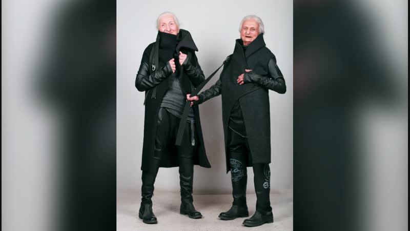 Бабушки-модели