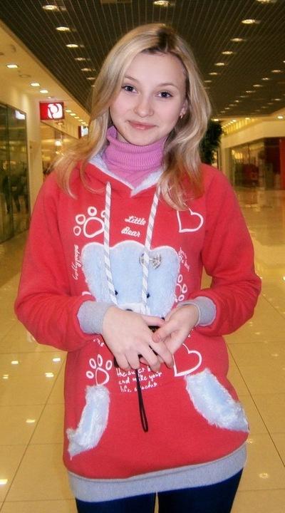 Ульяна Гордеева, 15 августа 1996, Новосибирск, id200243112