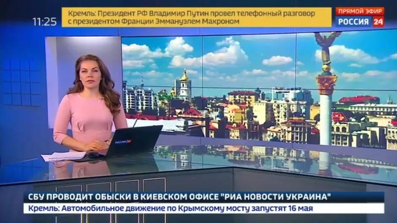Новости на Россия 24 • Киселев о задержании Вышинского это бандитское нападение и похищение