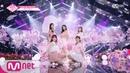 PRODUCE48 [48스페셜] 콘셉트 평가 엔딩 요정ㅣ♬다시 만나 180810 EP.9