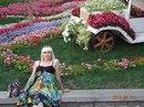 Леся Ромашкина. Фото №6