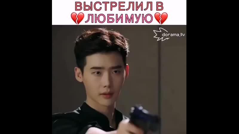 Выстрелил в любимую