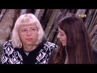 Программа Дом-2. Город любви 120 сезон  2 выпуск   смотреть онлайн видео, бесплатно!