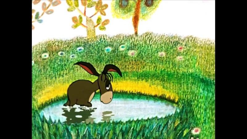 «Винни Пух и все, все, все.» (1969-1972), реж. Фёдор Хитрук, Геннадий Сокольский