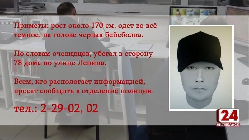 Угрожая ножом похитил 2 тысячи рублей из ларька города