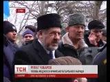 В противостоянии татар и украинцев в Крыму погиб человек - НЕ татарин? Тогда плевать чо.