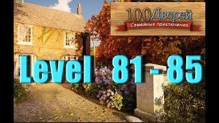 100 Doors Family Adventures - Level 71 - 80 - 100 дверей Семейные приключения - Level 81 - 85