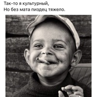 Анкета Дмитрий Мощенко