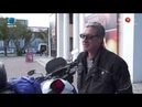 20 09 2018 Мотоциклист путешественник Евгений Захаров посетил Южно Сахалинск и Оху