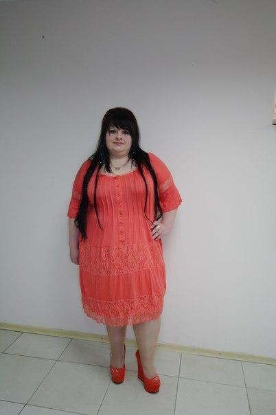 Императрица Одежда Больших Размеров С Доставкой