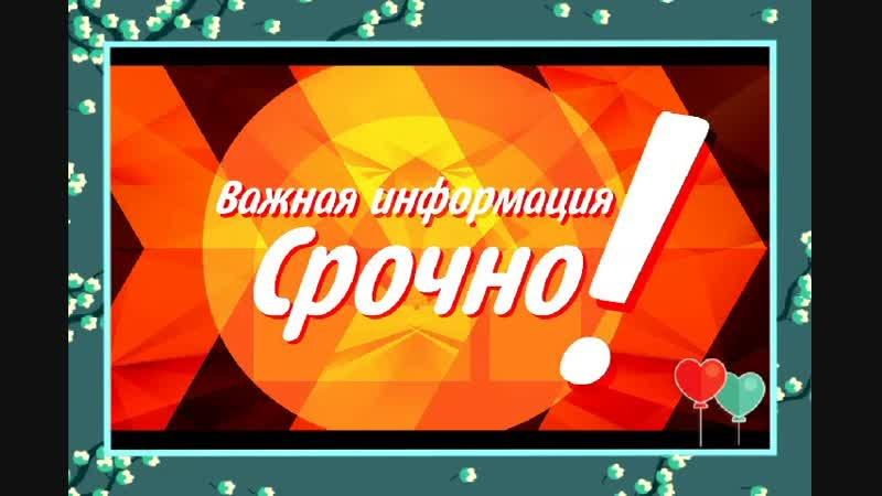 МОЯ КОМАНДА ЭТО ТОЛЬКО НАЧАЛО.mp4