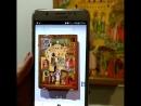 Artefact в экспозиции Небо пишет красками святыми