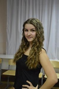 Татьяна Хлякина