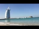 United Arab Emirates, Dubai, Kite beach 🇦🇪🇦🇪🇦🇪
