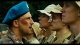 Самый лучший фильм. Это армия тратил мне в жопу.