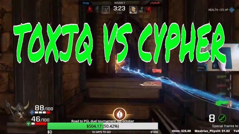 Toxjq vs Cypher Blood Covenant Quake Champions