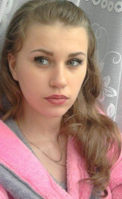 Алина Воробьева, 28 июля , Днепропетровск, id78338616