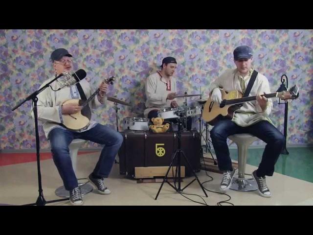 Жёлтый Бэнд - Кеды (live на Жёлтой студии 2014)