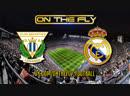 Испания Кубок Леганес Реал Мадрид