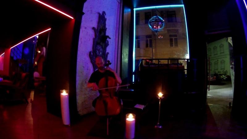 Петр Акимов/Petr Akimov (cello). Вечер старинной музыки. Ассорти.
