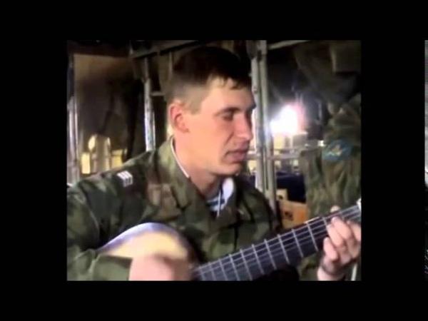 Армейская песня под гитару. За что мы пьём.