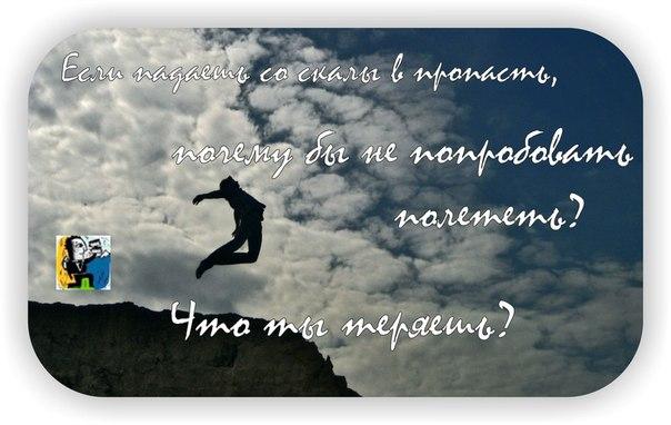 #На_свободу