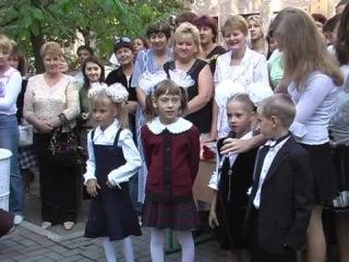 Наш 1 клас 2007