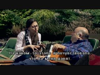 Израильский сериал - Короли кухни 13 серия