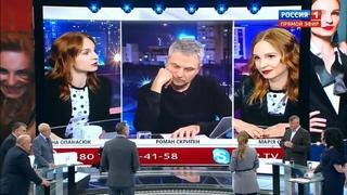 Скандал на Украине: Участницы