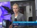 60 лет Луганскому ТВ