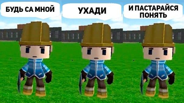 будь со мной губин: