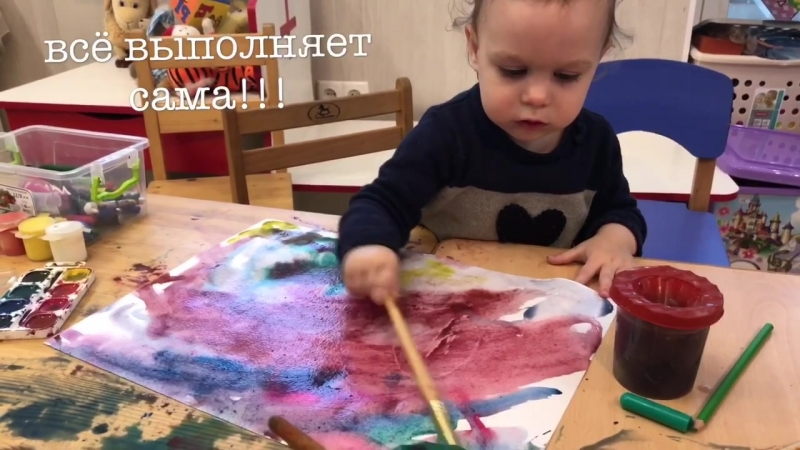 раннее развитие или как научить ребёнка рисовать в 1 5года
