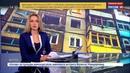 Новости на Россия 24 ВСУ проигнорировали 18 й режим прекращения огня и отказались отступить