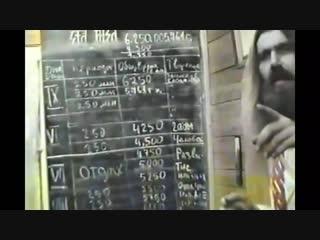 Асгардское Духовное Училище-Курс 1.63-Х'Арийская Арифметика (урок 7 – Вычисление Библейских Событий).