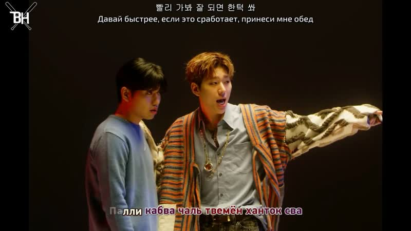 [KARAOKE] Sam Kim (feat. Zico) – It's You (рус. саб)