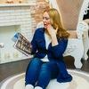 Ekaterina Boldyreva