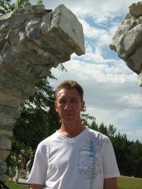 Сергей Бабенко, 20 сентября 1999, Пермь, id135715454