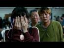 Вторжение динозавра (2006) Трейлер