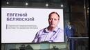 Startup show 2018 Санкт-Петербург